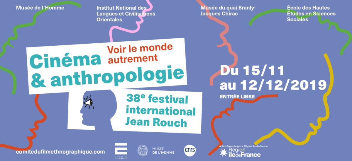 Calendrier Festival.Comite Du Film Ethnographique Festival Jean Rouch